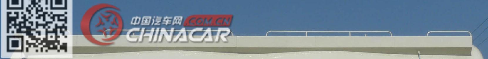 AKL9401GFLB2型开乐牌中密度粉粒物料运输半挂车图片4