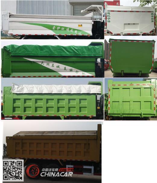 CA3310P1K2L4T4E5A80型解放牌平头柴油自卸汽车图片2
