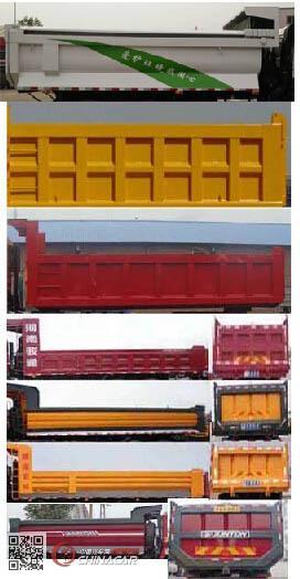 CA3310P1K2L4T4E5A80型解放牌平头柴油自卸汽车图片3