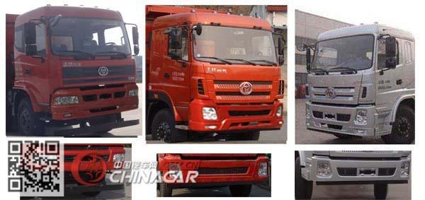 STQ3315L14Y7A5型十通牌自卸汽车图片2
