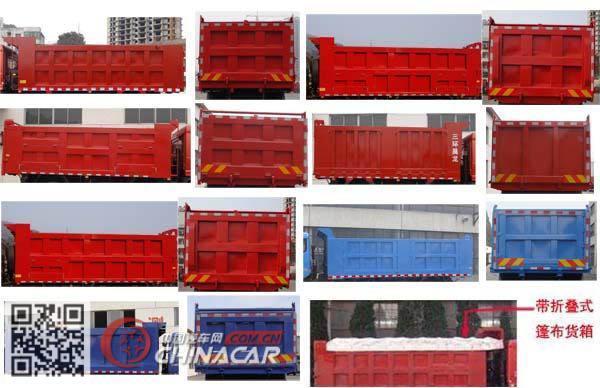 STQ3315L14Y7A5型十通牌自卸汽车图片3