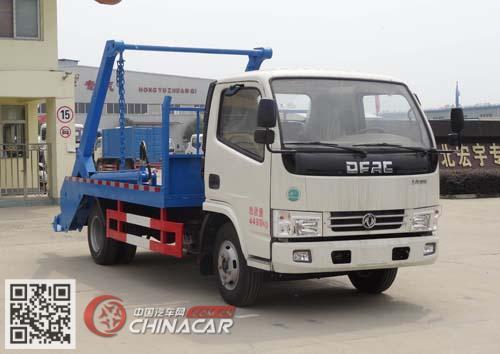 HYS5040ZBSE5型虹宇牌摆臂式垃圾车图片1