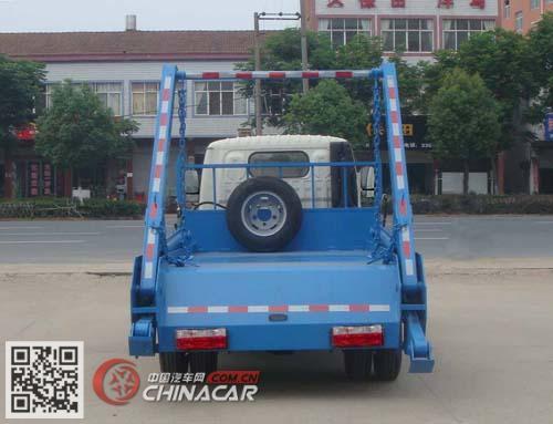虹宇牌HYS5040ZBSE5型摆臂式垃圾车图片