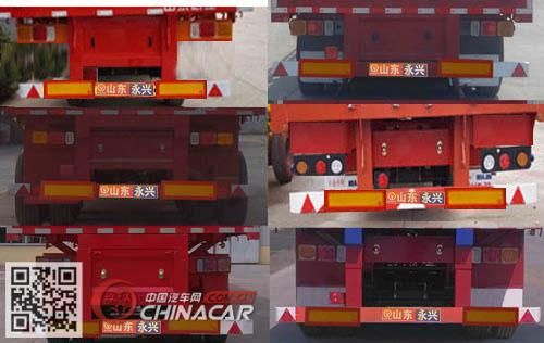 YYX9400CCYE型广恩牌仓栅式运输半挂车图片2