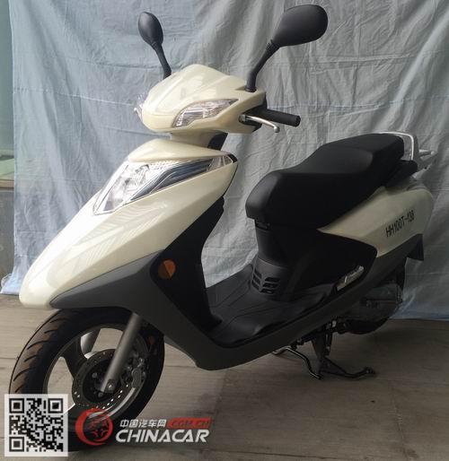 HH100T-138型汉虎牌两轮摩托车图片1