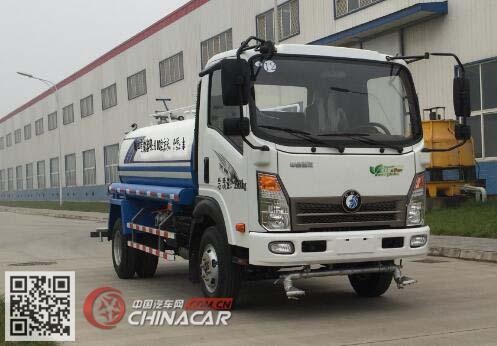 CDW5070GPSH1P5型王牌绿化喷洒车图片1