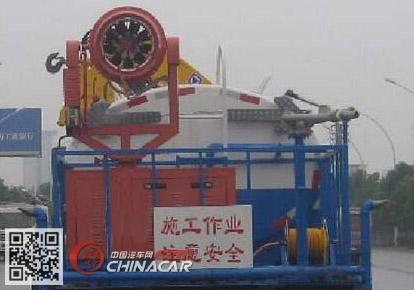 CDW5070GPSH1P5型王牌绿化喷洒车图片3