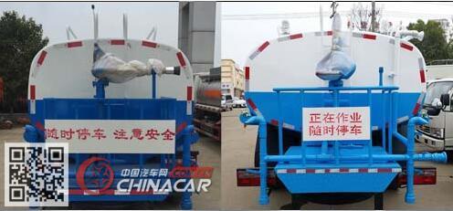 CDW5070GPSH1P5型王牌绿化喷洒车图片4