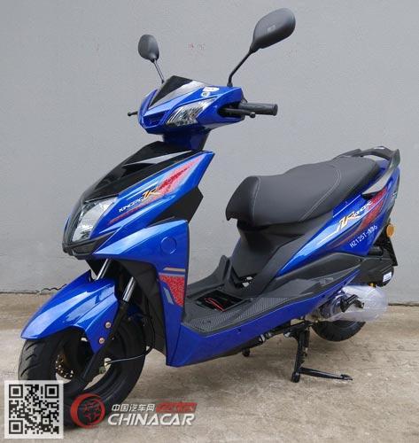 HZ125T-136型华仔牌两轮摩托车图片1