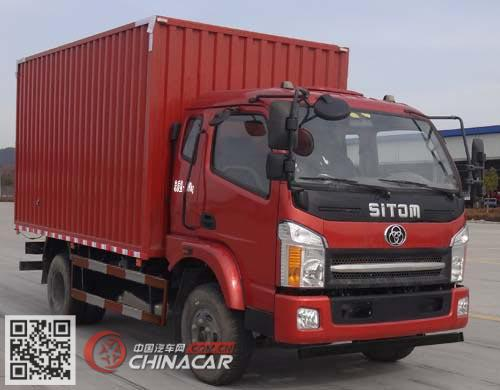 STQ5162XXYN5型十通牌厢式运输车图片1