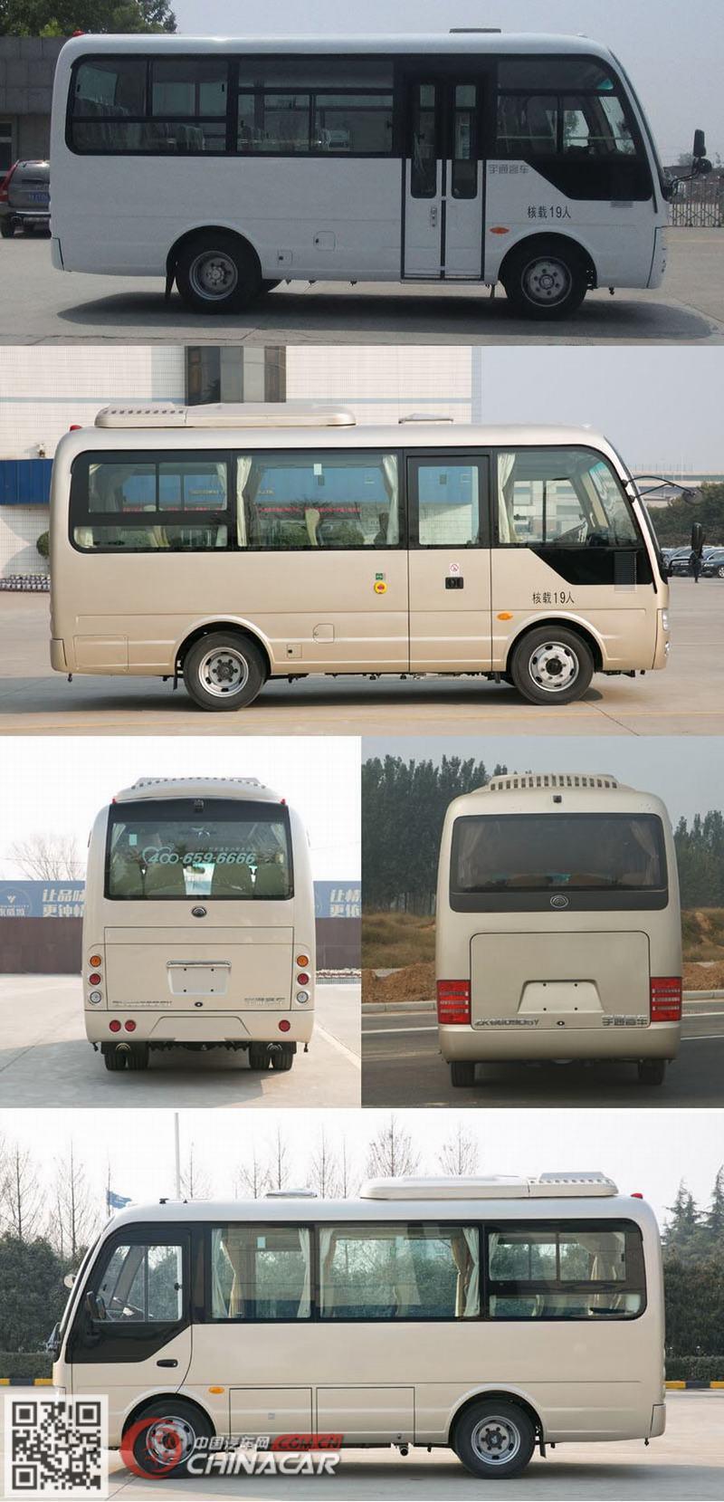 网络电�y�.zK�Y���_宇通牌zk6609d5y型客车图片