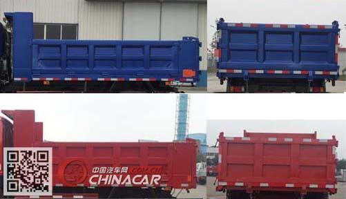 CDW3061A1R5型王牌自卸汽车图片3