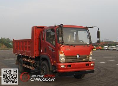 CDW3041A2Q5型王牌自卸汽车图片1