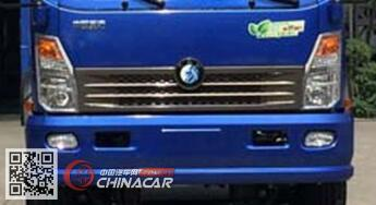 CDW3041A2Q5型王牌自卸汽车图片4