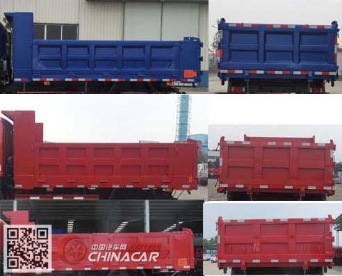 CDW3060A1R5型王牌自卸汽车图片3