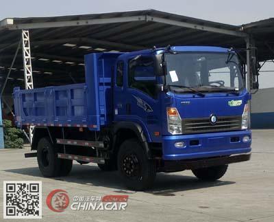 CDW3062A1R5型王牌自卸汽车图片1