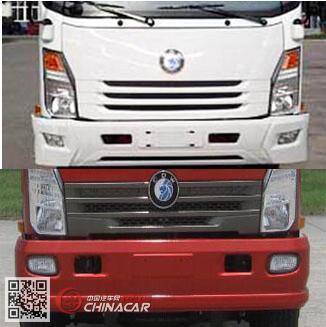 CDW3062A1R5型王牌自卸汽车图片2