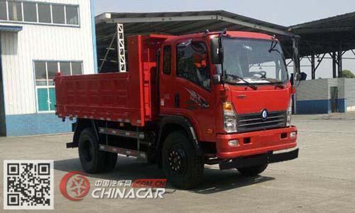 CDW3162A1R5型王牌自卸汽车图片1