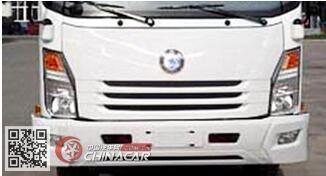 CDW3162A1R5型王牌自卸汽车图片2