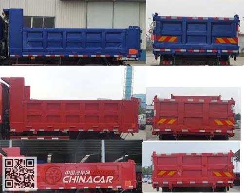 CDW3162A1R5型王牌自卸汽车图片3