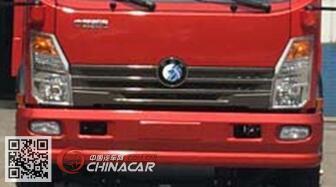CDW3162A1R5型王牌自卸汽车图片4