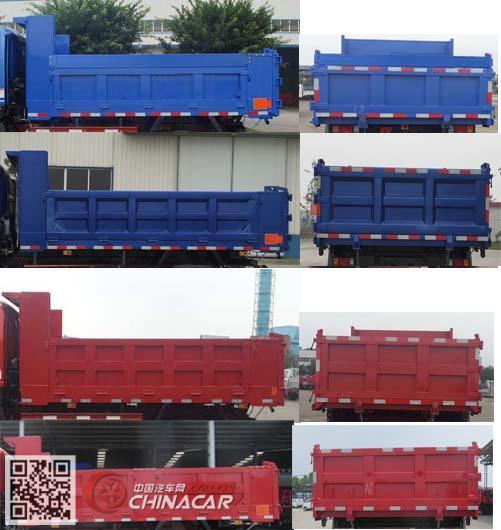 CDW3112A1R5型王牌自卸汽车图片3