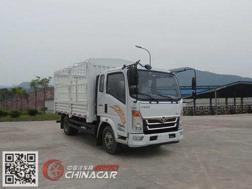 ZZ5048CCYD17EB2型豪曼牌仓栅式运输车图片1