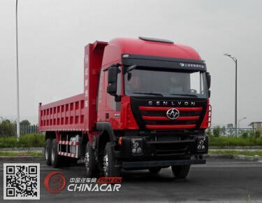 CQ3316HMVG306L型红岩牌自卸汽车图片1