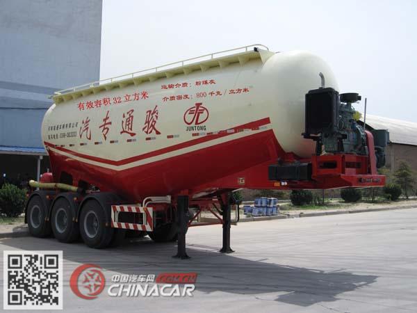 JF9341GFL型骏通牌中密度粉粒物料运输半挂车图片1