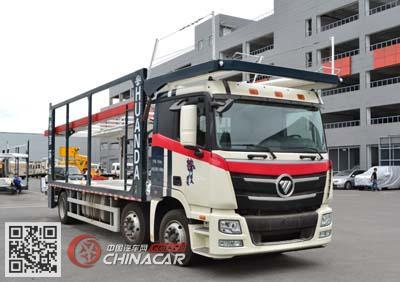 环达牌BJQ5210TCL型车辆运输车图片