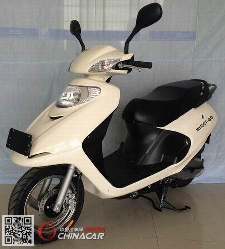 HH100T-3C型汉虎牌两轮摩托车图片1