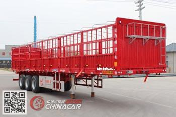 MJZ9400CLXY型通广九州牌仓栅式运输半挂车图片1