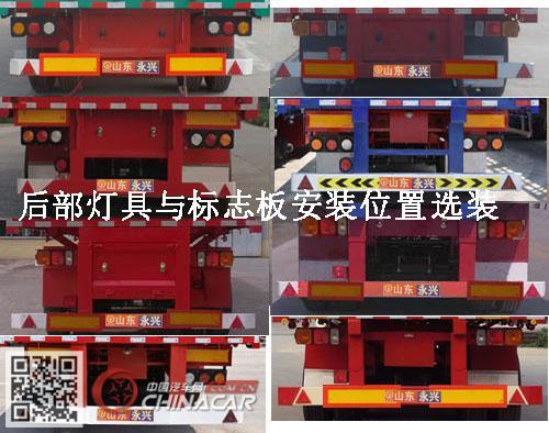 YYX9374CCYE型广恩牌仓栅式运输半挂车图片2