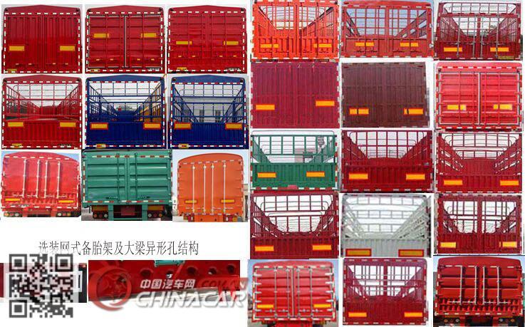 YYX9374CCYE型广恩牌仓栅式运输半挂车图片4