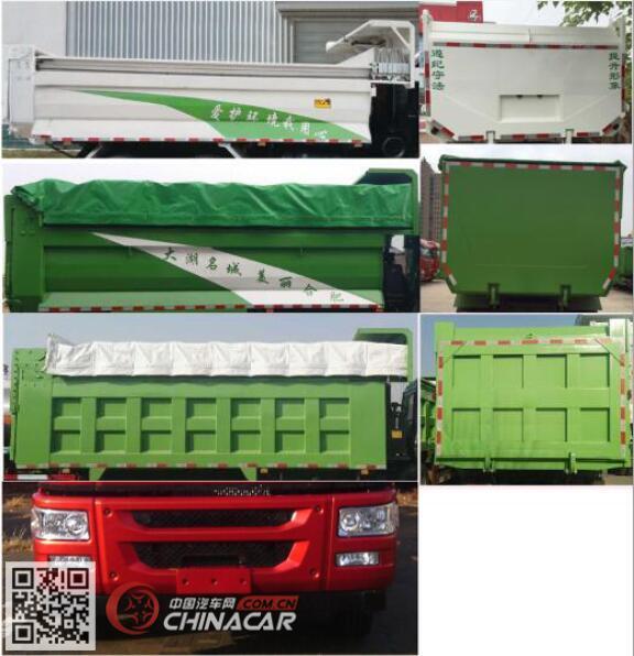 CA3310P2K2L3T4E5A80-2型解放牌平头柴油自卸汽车图片4