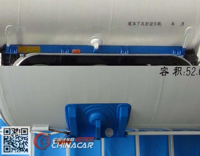 HCH9402GDYF型昌骅牌低温液体运输半挂车图片4