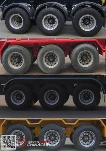 LC9405TJZE型鲁驰牌集装箱运输半挂车图片2