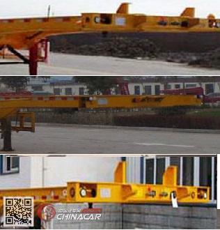 LC9405TJZE型鲁驰牌集装箱运输半挂车图片3