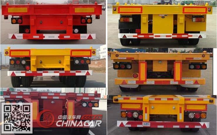 LC9405TJZE型鲁驰牌集装箱运输半挂车图片4