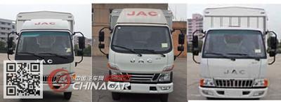 HFC2043CCYP92K1C2V-S型江淮牌越野仓栅式运输车图片2