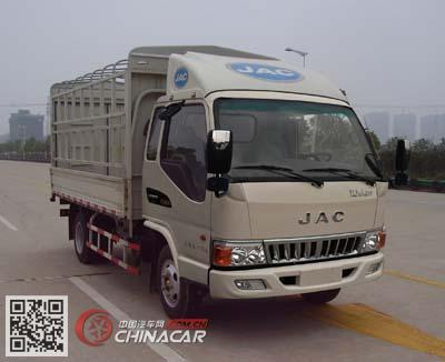 HFC2043CCYP92K1C2V-S型江淮牌越野仓栅式运输车图片3