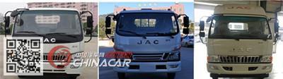 HFC2043P91K1C2V-S型江淮牌越野载货汽车图片3