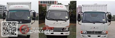HFC2043XXYP92K1C2V-S型江淮牌越野厢式运输车图片2