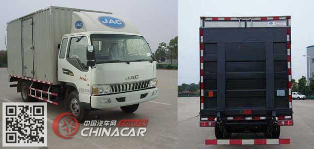 HFC2043XXYP92K1C2V-S型江淮牌越野厢式运输车图片3