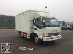 HFC2043XXYP91K1C4V-S型江淮牌越野厢式运输车图片1