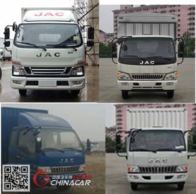 HFC2043XXYP91K1C4V-S型江淮牌越野厢式运输车图片2