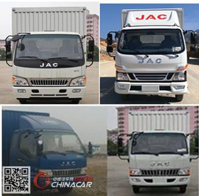 HFC2043XXYP91K1C2V-S型江淮牌越野厢式运输车图片2