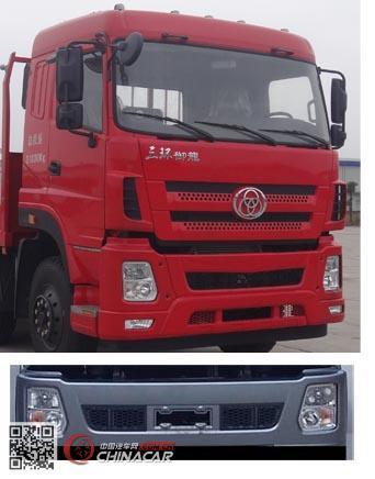 STQ1256L13Y3D5型十通牌载货汽车图片2