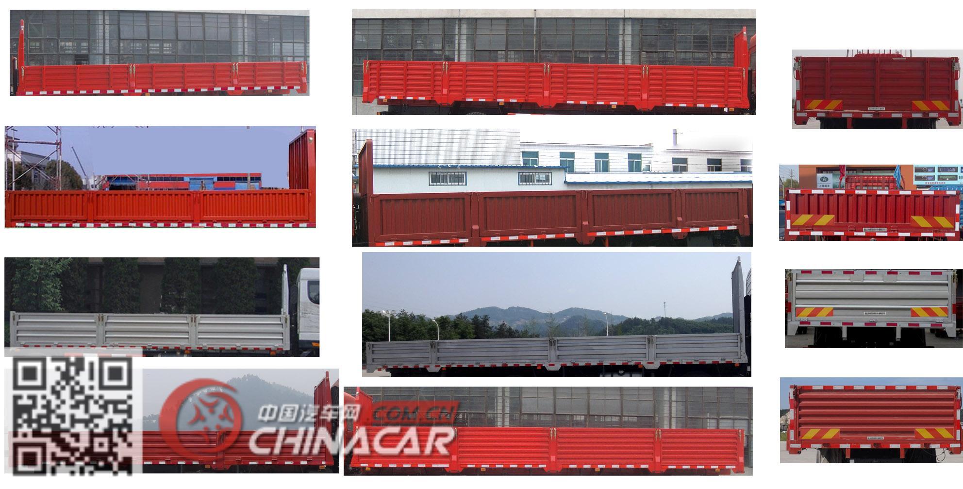 STQ1256L13Y3D5型十通牌载货汽车图片3
