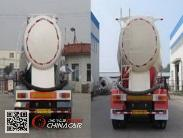 GCW9401GFL型承威牌低密度粉粒物料运输半挂车图片2